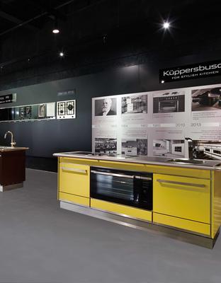 Küppersbusch Shanghai Flagship Studio
